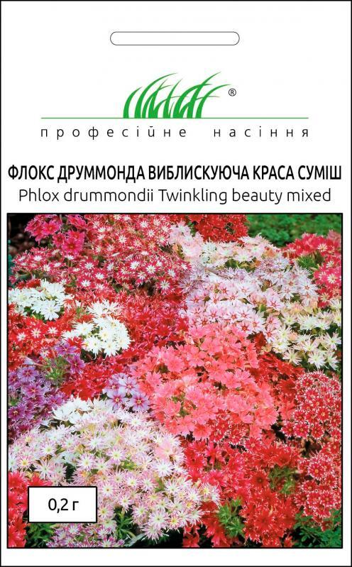 Флокс Виблискуюча краса суміш 0.2 г