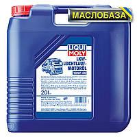 Полусинтетическое моторное масло - LKW Leichtlauf-Motoroil SAE 10W-40 Basic   20 л.