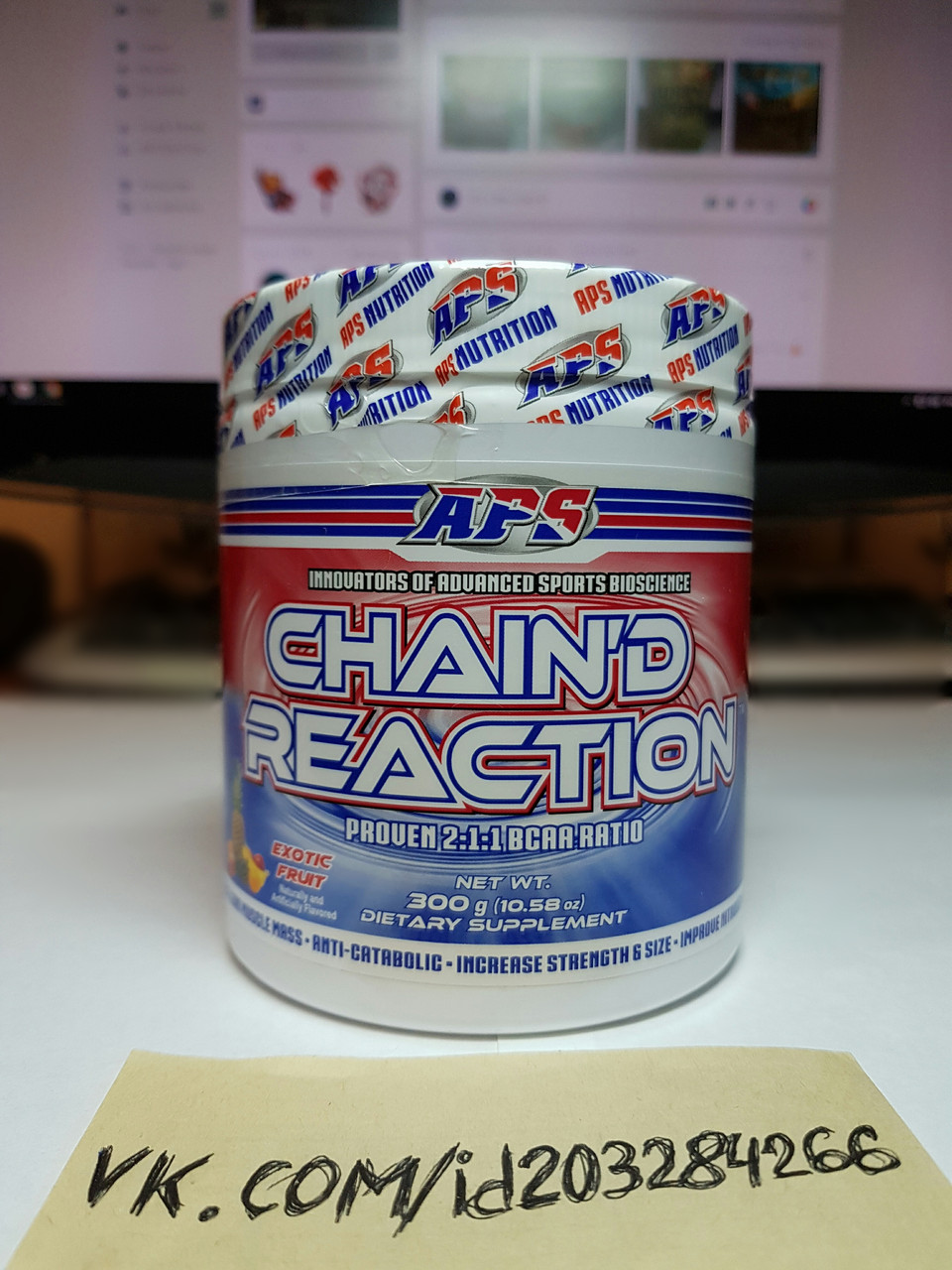 Аминокислоты BCAA APS Nutrition Chain'd Reaction 300 g 25 порций
