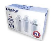 Комплект картриджей для кувшина Аквафор D5 (3 шт) защита от бактерий B100-5 и В100-8 (Россия)