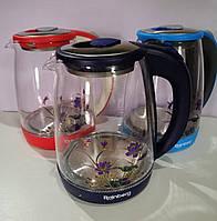 Электрический стеклянный чайник Rainberg RB-998