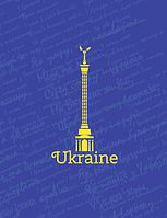 Ежедневник недатированный Buromax UKRAINE, (BM.2021)