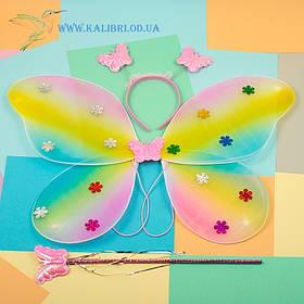 Карнавальные крылья бабочки радужные