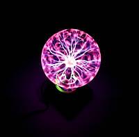 Плазменный шар Тесла 13 см Plasma ball Магический шар Молнии Катушка Ночник Светильник