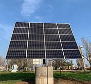 Двовісний сонячний трекер відтепер вироблятиме електроенергію для нашого офісу !