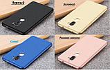 Матовый силиконовый чехол для LeEco Cool1 / LeRee Le3 / Coolpad / Play 6 / Changer /, фото 3