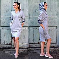 Платье женское серое в спортивном стиле