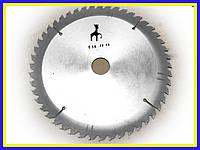 Пильный диск. 255х30х48. диск пильный. Дисковая  Пила по дереву. 1,5