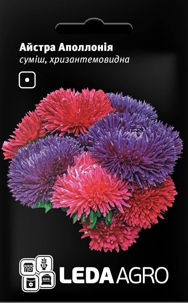 Астра Апполония смесь хризантемовидная, 0,2 г
