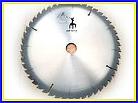 Диск пильный. 280х32х48. Пильный диск по дереву. Циркулярка. Пильный диск.
