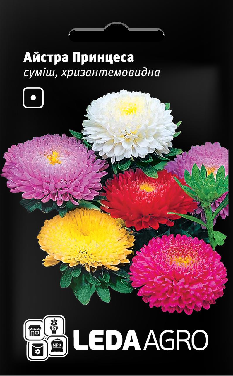 Астра Принцесса смесь хризантемовидная, 0,2
