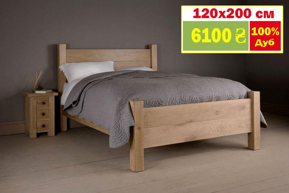 Кровать двуспальная односпальная деревянная 90х200 Массив дуба Ліжко