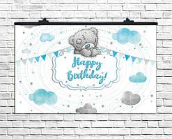 Плакат для праздника Мишка Тедди голубой, 75х120 см