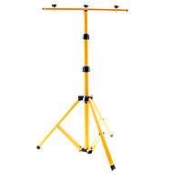 Стойка для прожекторов LUMTECO Bracket-2 желтая 1.6м 50см