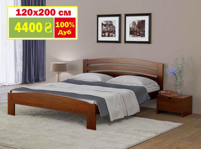 Кровать двуспальная односпальная деревянная 120х200 Массив дуба Ліжко