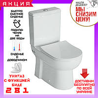 Унитаз с функцей биде напольный Volle Virgo 13-23-303 сиденье Slim slow-closing