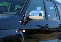 Lexus GX470 Накладки на зеркала (2 шт, нерж.)