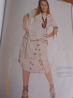 Летняя светло-бежевая  юбка с цветными строчками Giani Forte