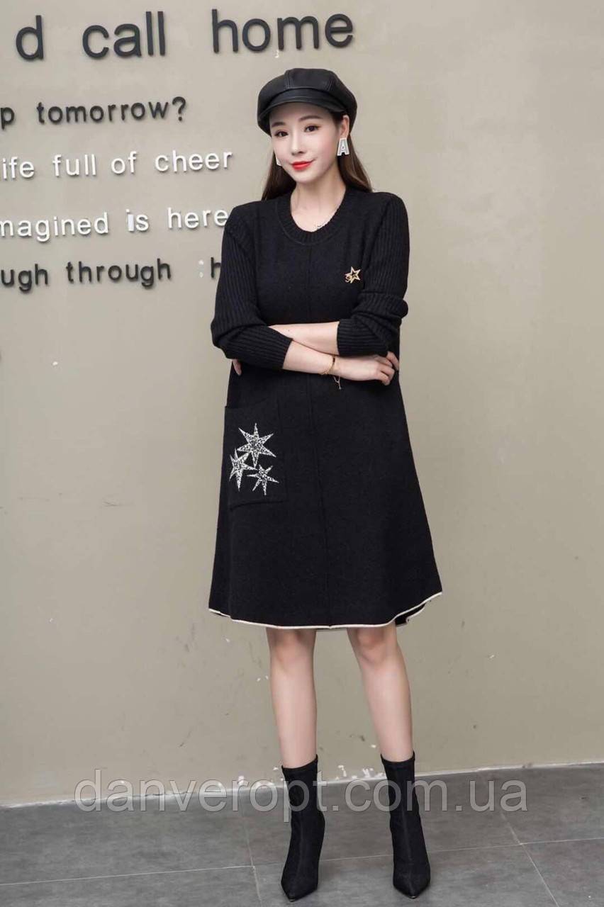 Платье женское модное стильное размер универсальный 42-46 купить оптом со склада 7км Одесса