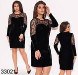 Вечернее бархатное платье рукава из сетки с блестками р.48,50,52,54, фото 2