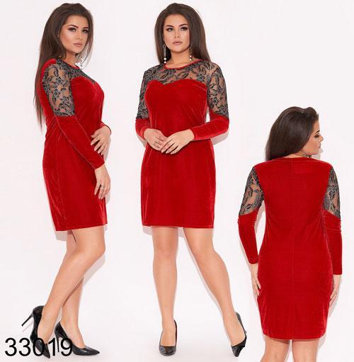Вечернее бархатное платье рукава из сетки с блестками р.48,50,52,54