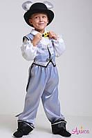 Карнавальный костюм Мышонок для мальчика