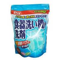 """Порошковое средство для мытья посуды в посудомоечной машине """"LION Chemical"""" """"PIX"""" 650 г (223134)"""