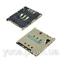SIM коннектор для MEIZU MX2