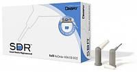 Пломбировочный материал SDR Eco Dentsply Sirona, 0.25 г