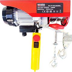 Тельфер электрический 300/600 кг 12/6 м Bavaria TP 105 электроталь