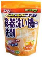 """Порошковое средство для мытья посуды в посудомоечной машине """"LION Chemical"""" """"PIX"""" 650 г (223141)"""