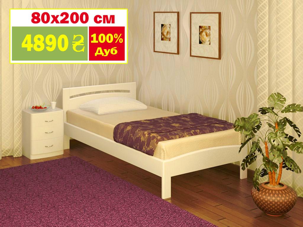 Кровать двуспальная односпальная деревянная 80х200 Массив дуба Ліжко