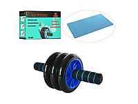 Колесо Ролик для пресса с ковриком для ног AB Wheel MS 0873 Синий