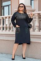 Платье с кожаными вставками большего размера, фото 1