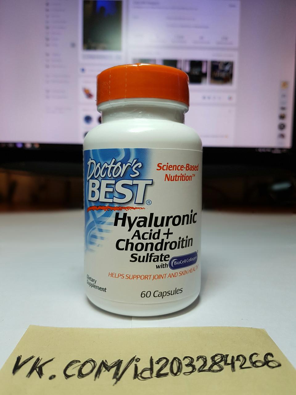 Гиалуроновая кислота Doctor's Best Hyaluronic Acid Chondroitin Sulfate 60 капсул