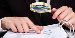 """06.11.2019 року міністром юстиції України було підписано Наказ №3412/5 """"Про внесення змін до Переліку інформації, що підлягає оприлюдненню у формі відкритих даних, розпорядником якої є Міністерство юстиції України"""""""