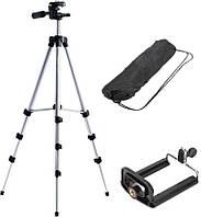Штатив для камеры и телефона +чехол (50-135см) ( Трипод для телефона )