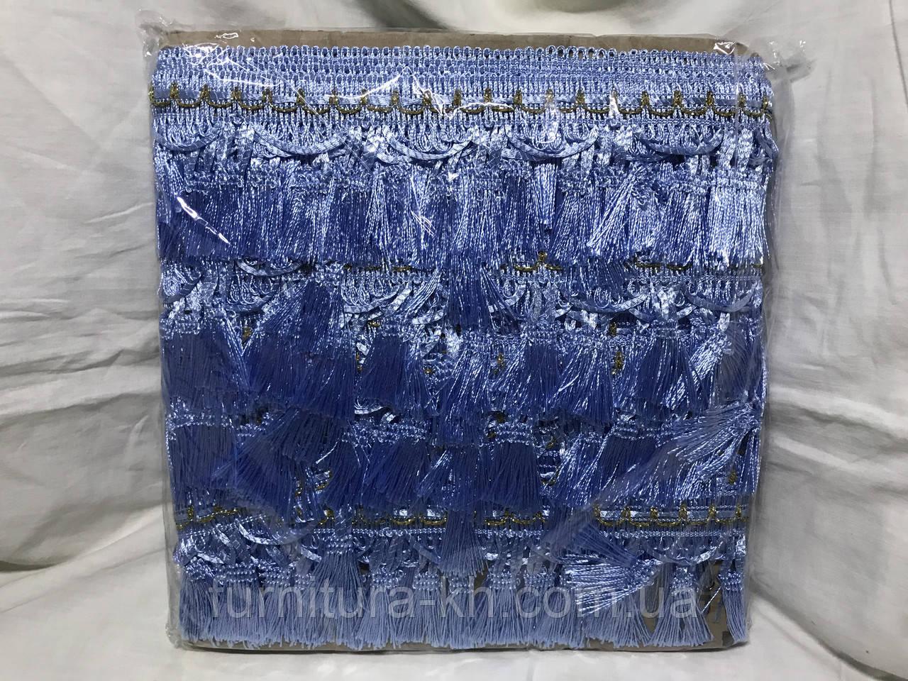 Бахрома 7 см, 16 м в рулоне цвет Голубой