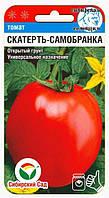 Томат Скатерть самобранка 20 шт (Сибирский Сад)