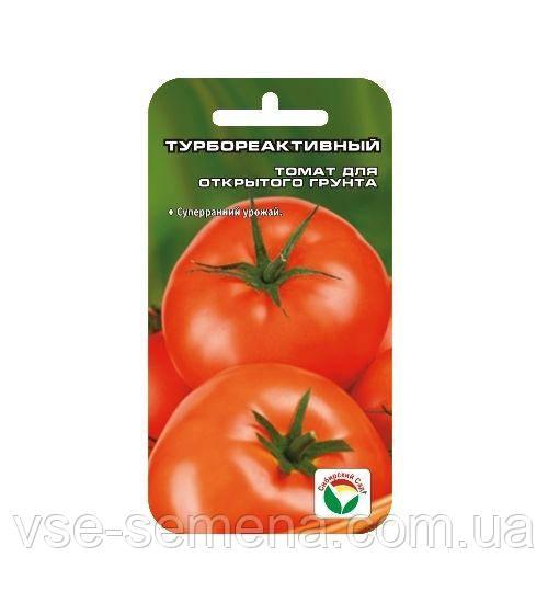 Томат Турбореактивный 20 шт (Сибирский Сад)