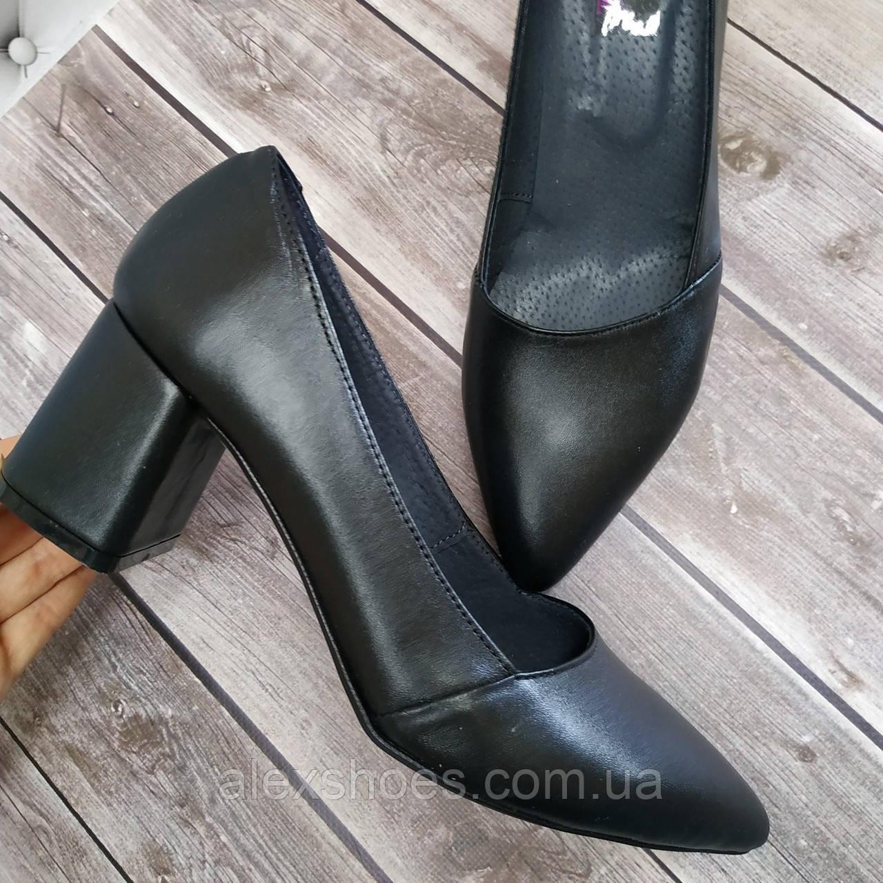 Туфлі жіночі на середньому каблуці з натуральної шкіри або замші від виробника модель НИ6057-1ОК
