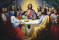 """Набор алмазной вышивки (мозаики) икона """"Тайная вечеря"""" (1100х75см)"""