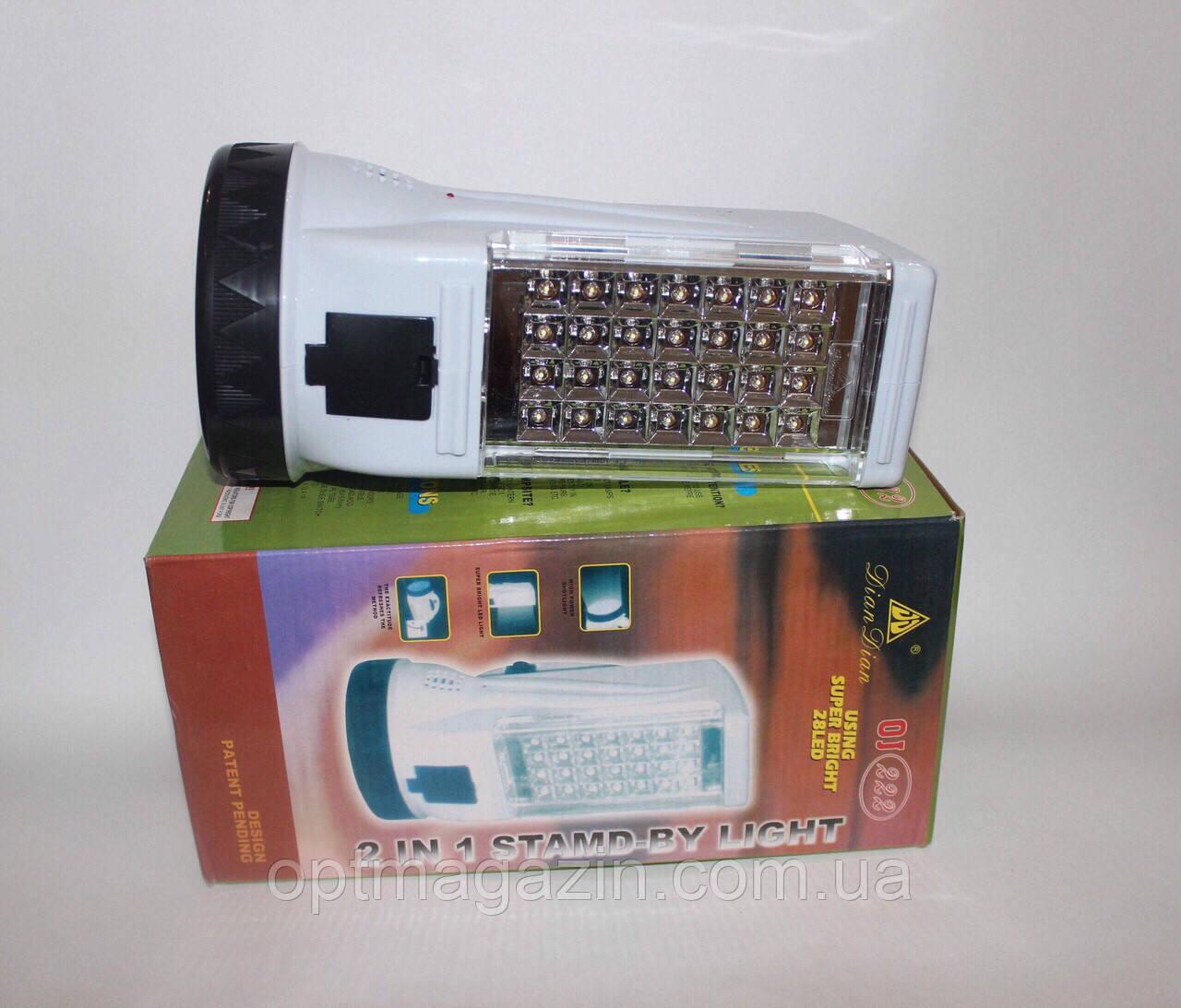 Ліхтар-лампа світлодіодна з світловою панеллю Dian Dian OJ-222