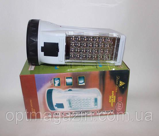 Фонарь-лампа светодиодная с световой панелью Dian Dian OJ-222, фото 2