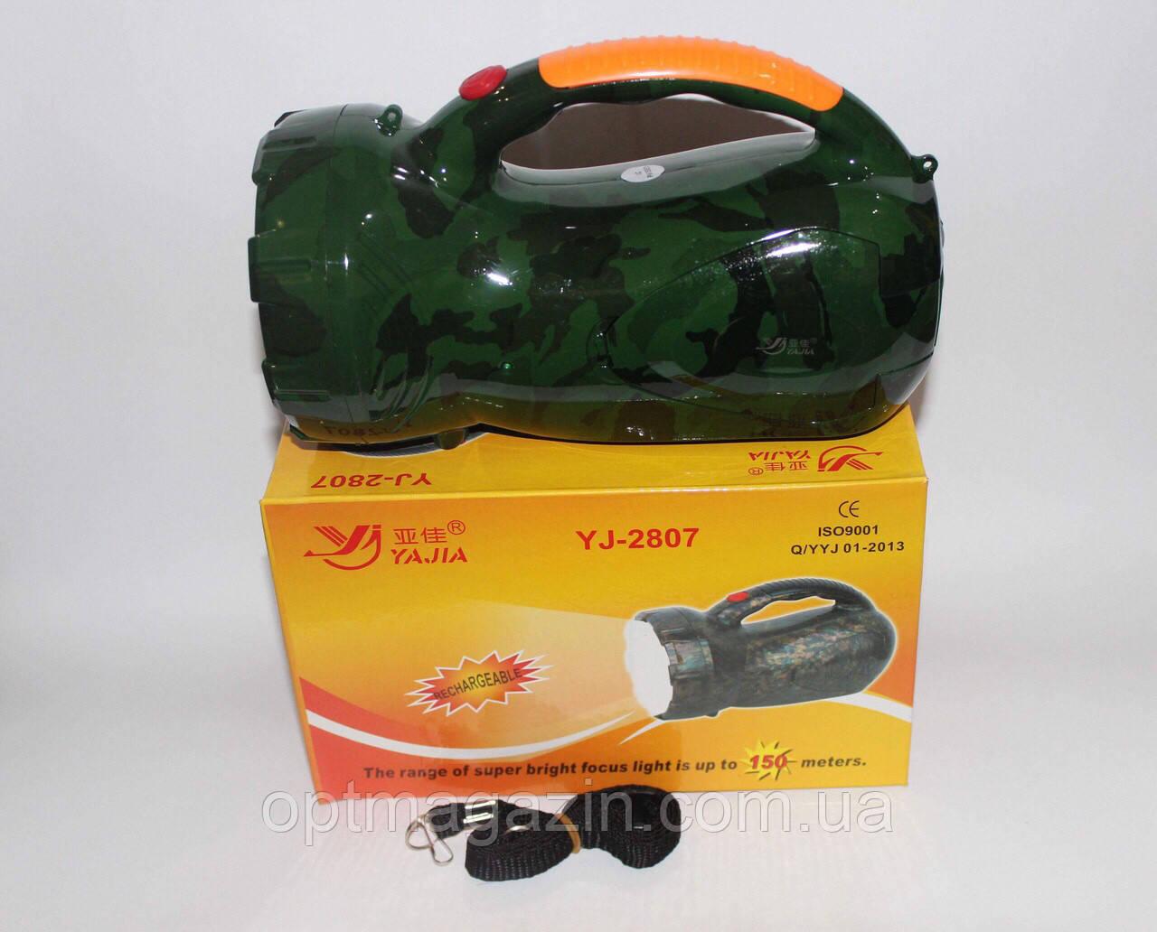 Фонарь светодиодный Yj-2807 22LED
