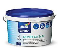 Защитный лак для стен на водной основе матовый HELIOS SPEKTRA Domflok Mat, 2л