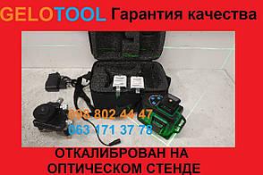 Лазерный нивелир GELOTOOL LQ-3D