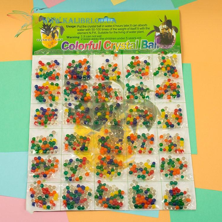 Орбизы из гидрогеля большие микс цветов
