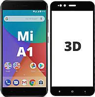 3D стекло Xiaomi Mi A1 (Защитное Full Cover) (Сяоми Ксиаоми Ми А1)