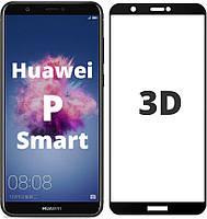 3D стекло Huawei P Smart (Защитное Full Cover) (Хуавей П Р Смарт)